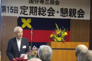 米寿を迎えた天野肇会員にお祝い金と花束贈呈