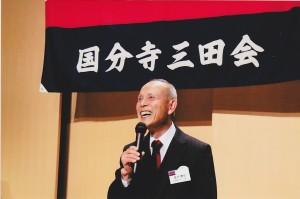 塩井副会長 中締めの挨拶