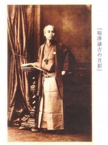 写真①;1862年、福澤諭吉(満27歳)、ロンドンにて撮影 *ロンドンのザ・マイケル・G・ウィルソンセンター原画所蔵