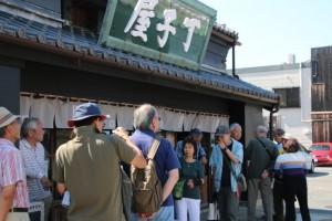江戸時代末期建てられた染物屋「丁子屋」見学