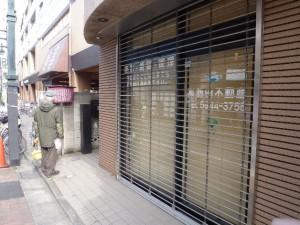 旧板橋宿(中宿)の本陣跡地