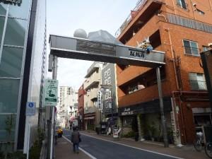 旧中山道の旧板橋宿(平尾宿)入り口