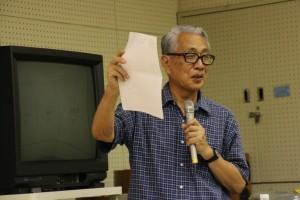 京都検定ミニクイズを説明する伊東講師
