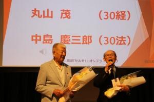 米寿のお祝い 丸山会員 中島会員