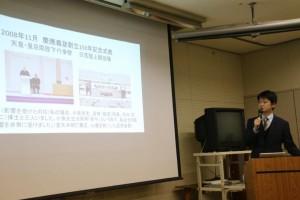 慶應義塾創立150年記念式典